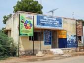 Ayyanadaipu , Tamilnadu